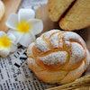 烘焙達人推薦10款愛用的手作麵包器材