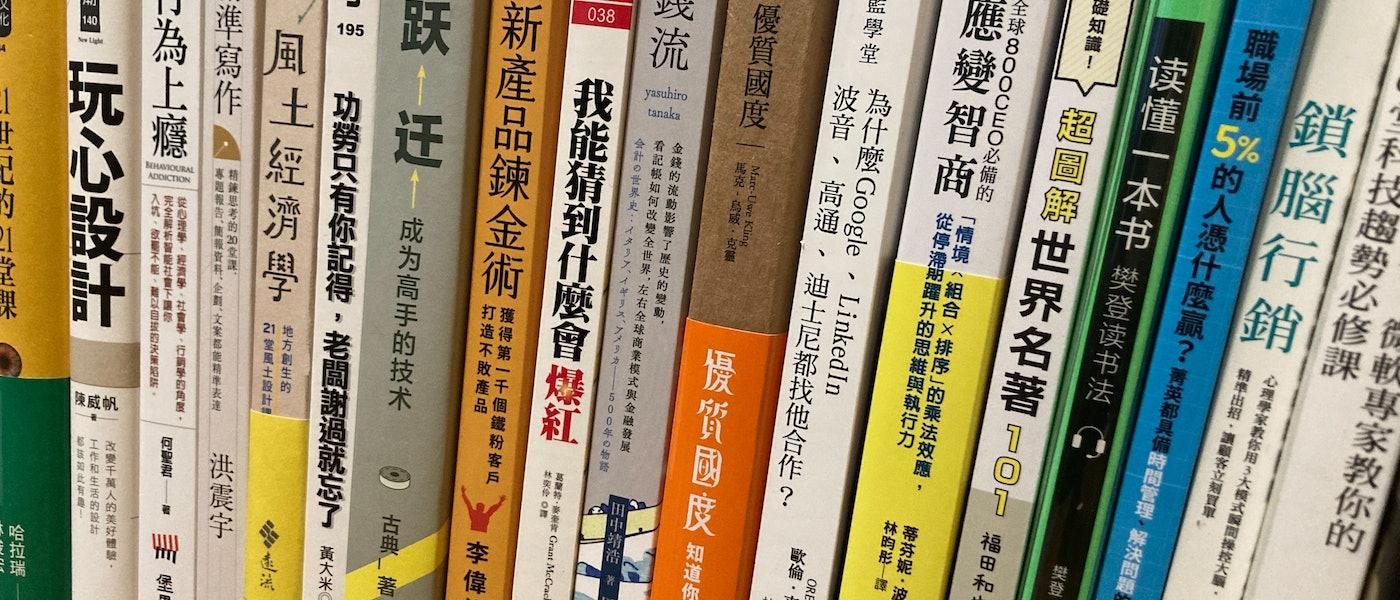 文案達人推薦10本有效提升文案寫作技能的書籍