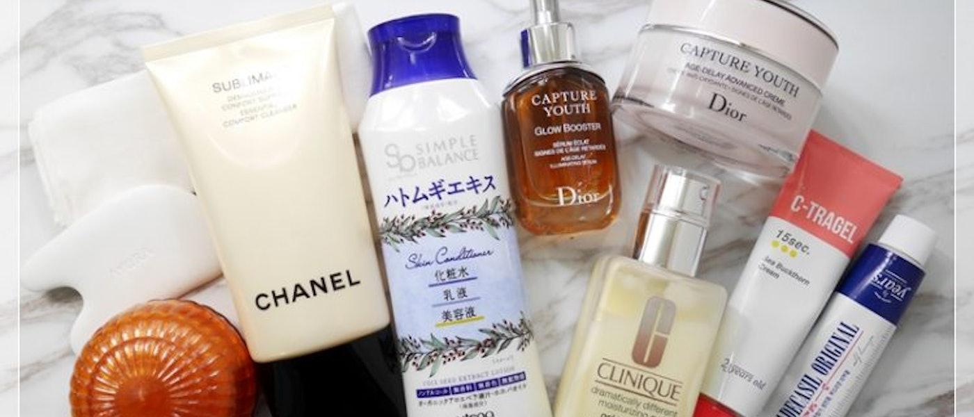美妝部落客推薦8款愛用的日常保養用品