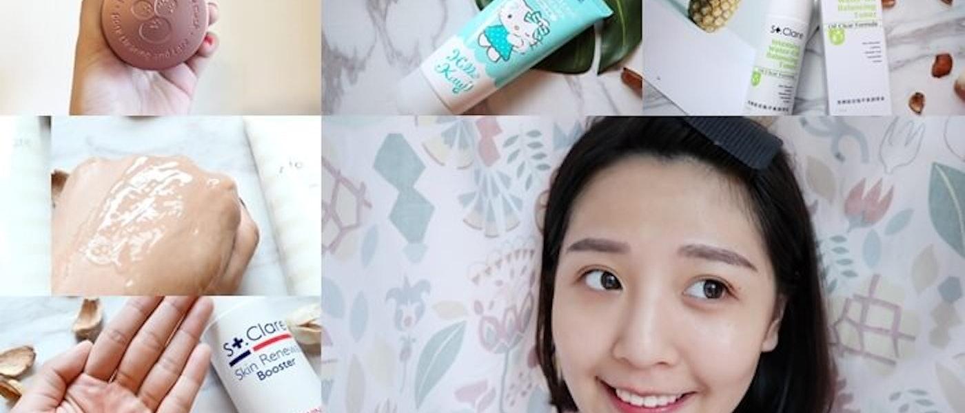 美妝部落客推薦8款油性肌夏日必備保養用品