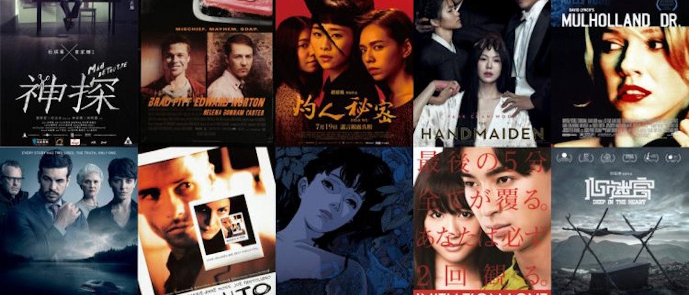 專業影評人推薦10部經典燒腦懸疑電影