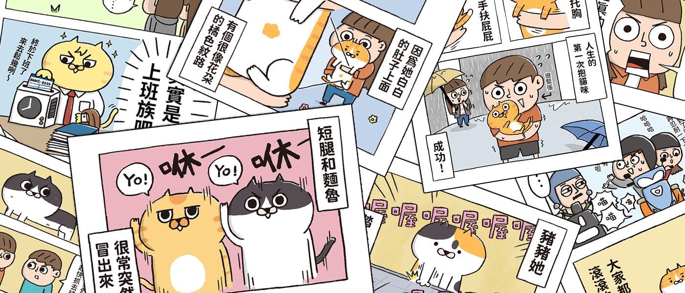 網路插畫家推薦7款短篇漫畫繪製愛用品