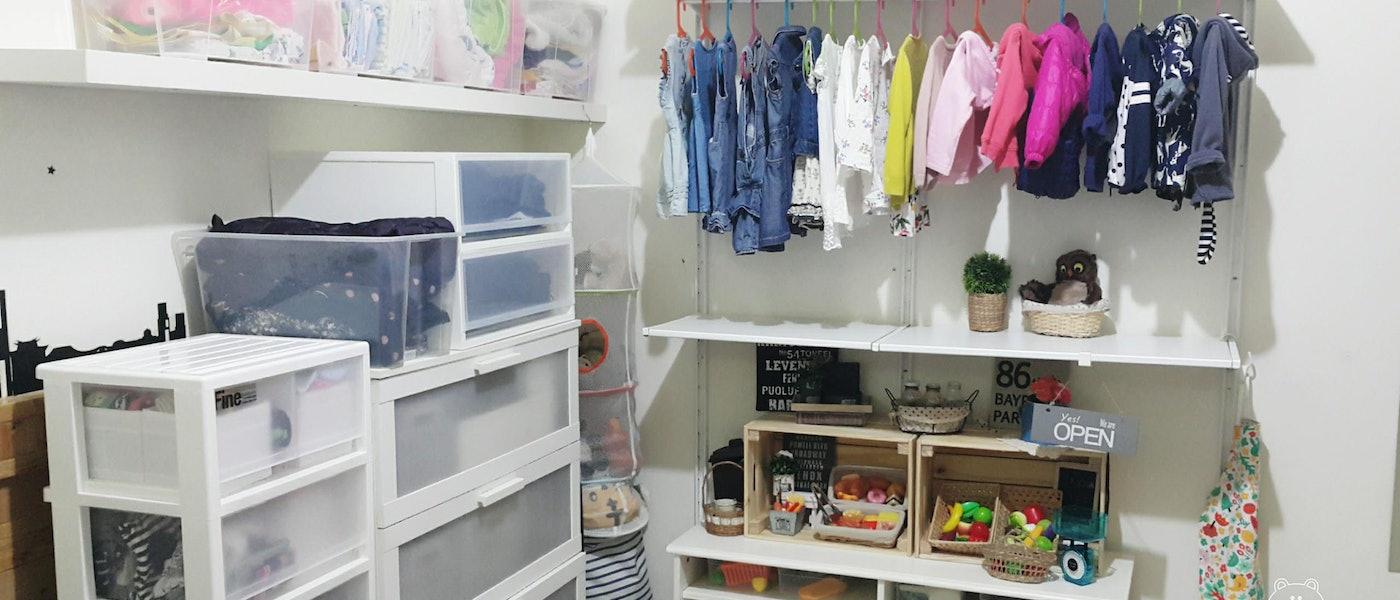 收納專家推薦9款IKEA居家收納好物