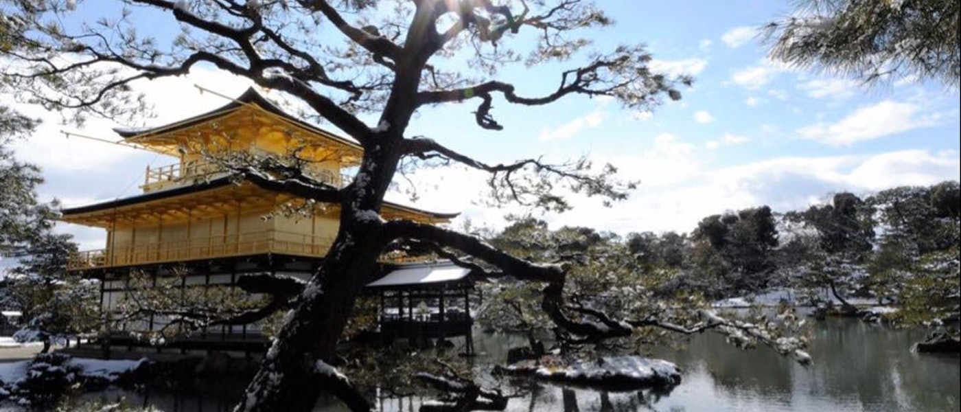 在日部落客推薦8款日本京都地區名產