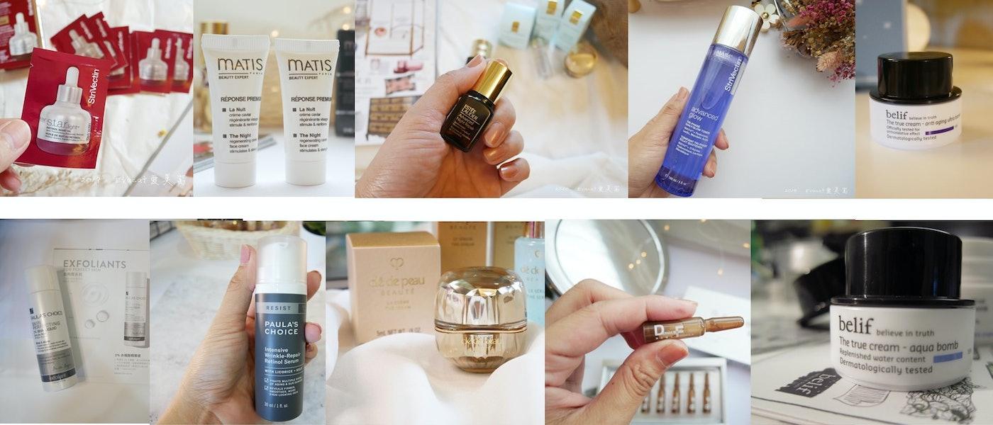 美妝保養部落客推薦10款輕熟齡肌適用夜間保養用品