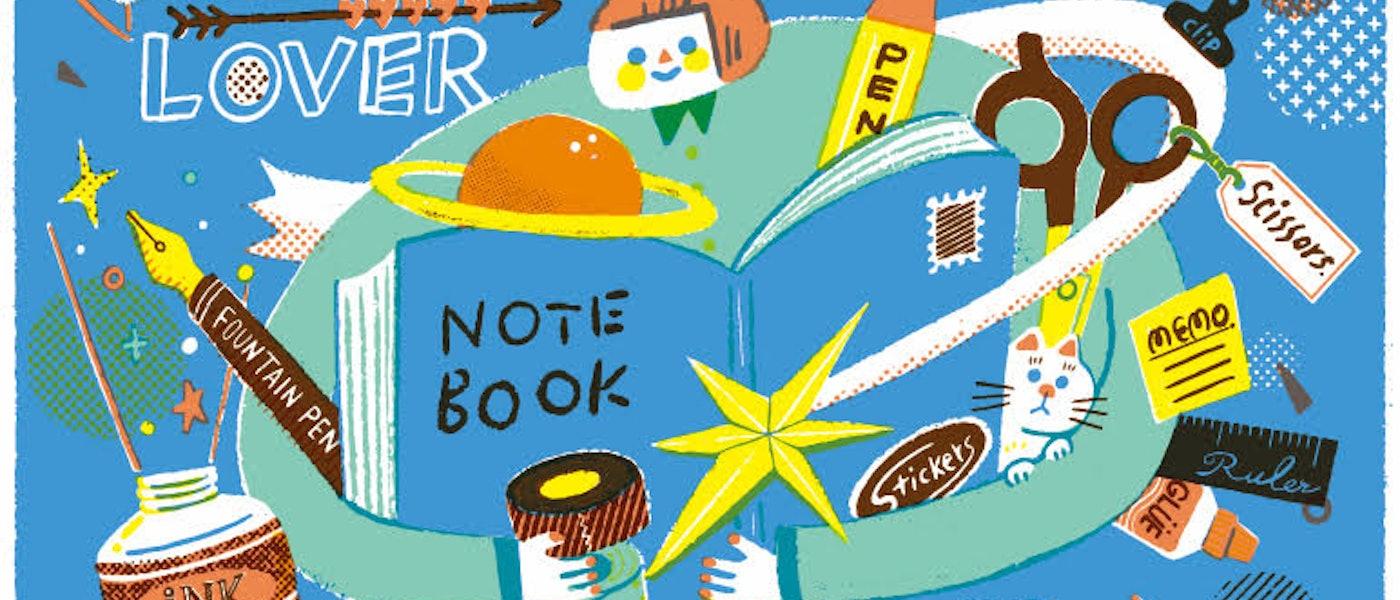 職業插畫家推薦7款紙膠帶及相關文具