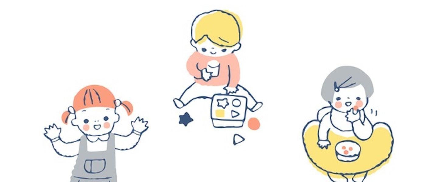育兒知識平台分享9本新手爸媽值得一看的育兒好書