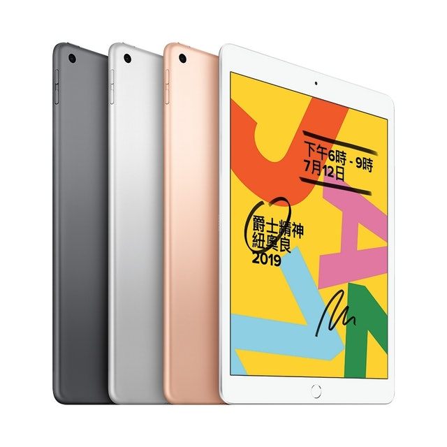 "APPLE 10.2 "" iPad Wi-Fi 1"