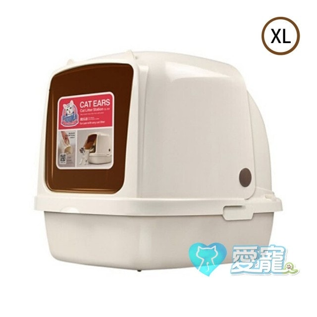 CATIDEA貓樂適  全罩貓砂盆 XL 1