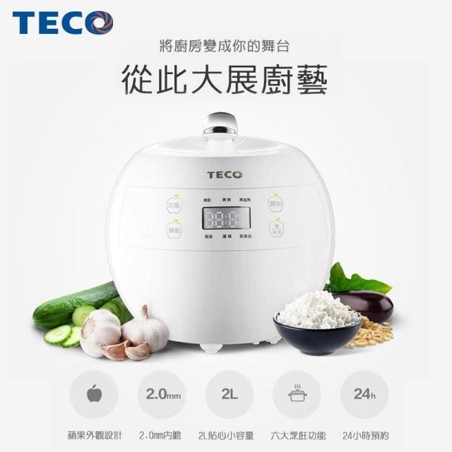 TECO東元  小蘋果厚釜迷你電子鍋 1