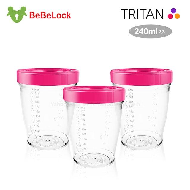 BeBeLock】 Tritan儲存杯 1