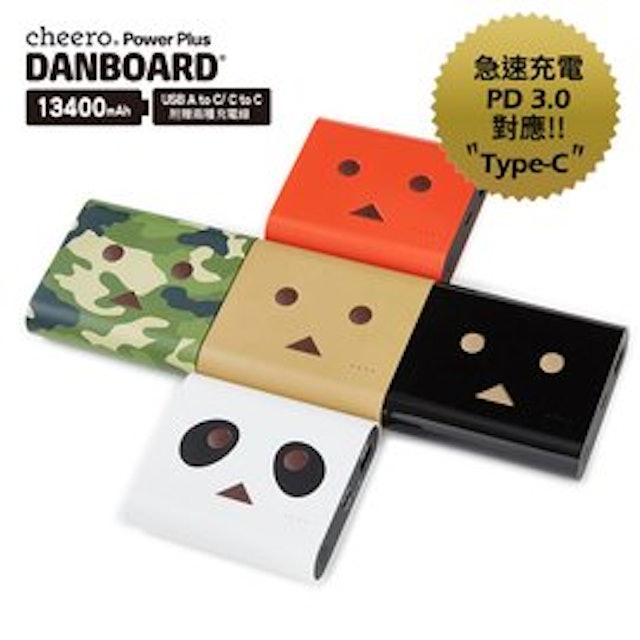 cheero 阿愣快充版行動電源 1