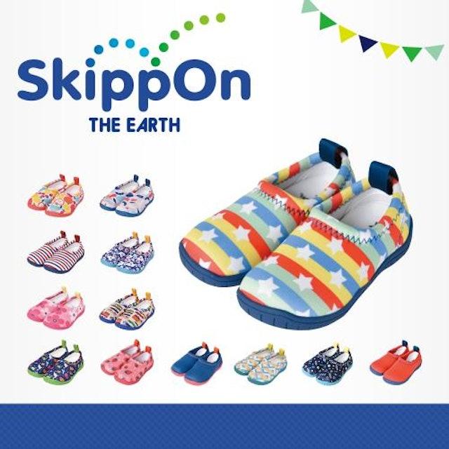 SkippOn 兒童休閒機能鞋 1
