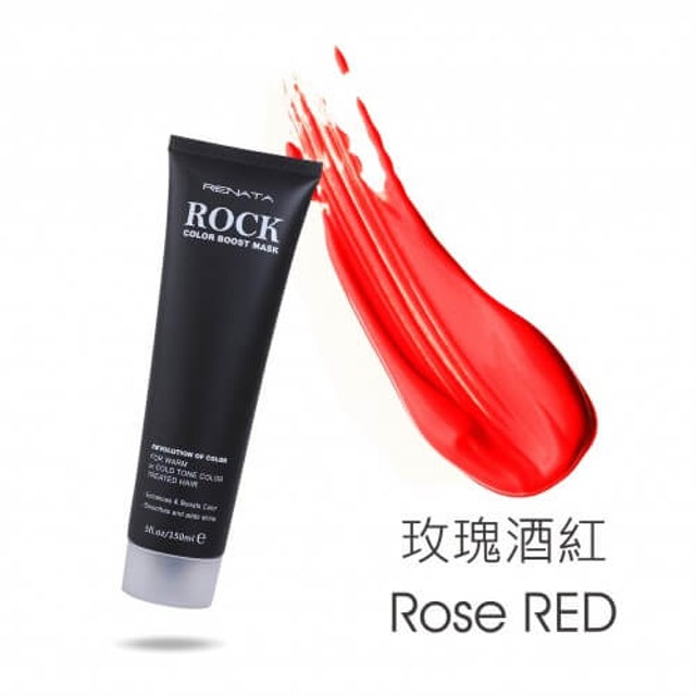 RENATA 搖滾造型ROCK系列 彩色護髮染 1
