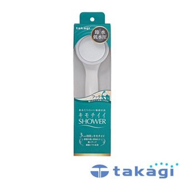 takagi 淨水Shower蓮蓬頭(加壓省水款) 1