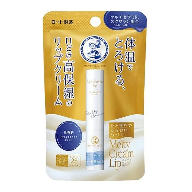 曼秀雷敦  頂級濃潤柔霜潤唇膏 1