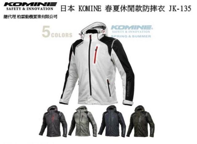 KOMINE 春夏休閒款防摔衣 JK-135 1