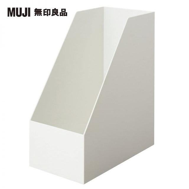 無印良品MUJI PP立式檔案盒(斜口) 1