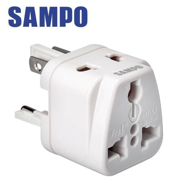 SAMPO聲寶 旅行萬用轉接頭 EP-UF1C 1