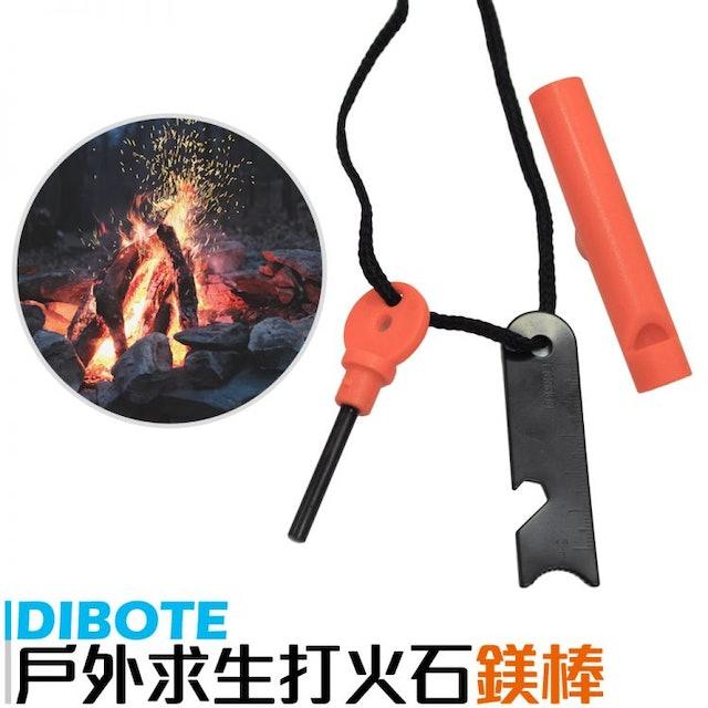 DIBOTE 戶外求生打火石鎂棒 1