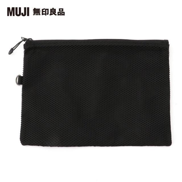 MUJI無印良品 聚酯纖維雙拉鍊袋L 1