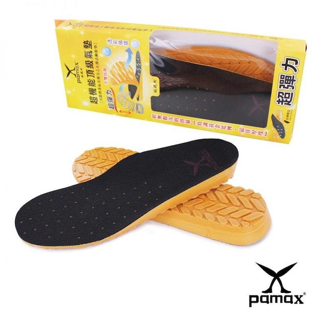 PAMAX帕瑪斯 超機能頂級氣墊鞋墊 AIR003 1