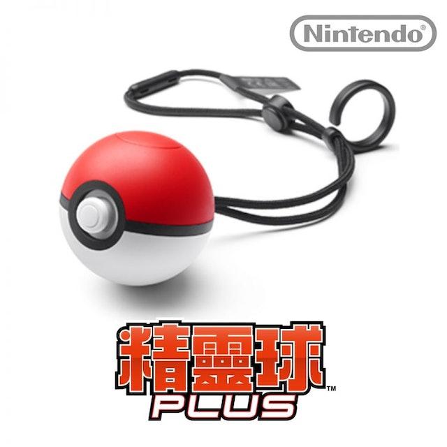 Nintendo任天堂 精靈寶可夢 精靈球Plus 1
