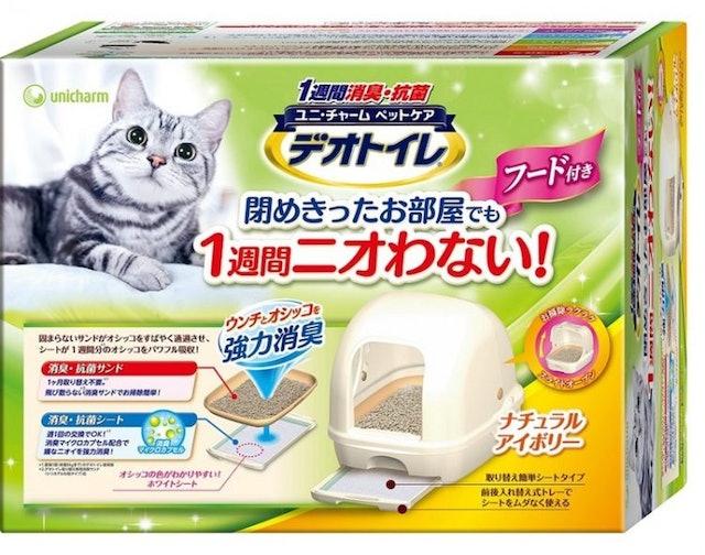 日本嬌聯 消臭大師 雙層貓砂盆 1