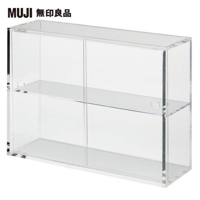 MUJI無印良品 壓克力展示盒(小) 1