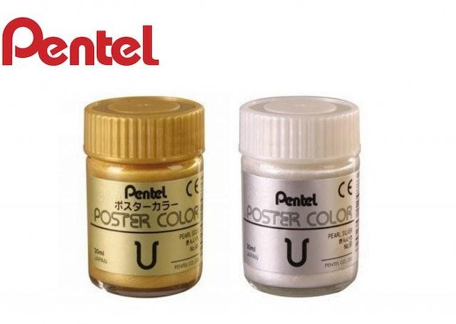 日本Pentel飛龍牌 百點 金色廣告顏料/30mL 1