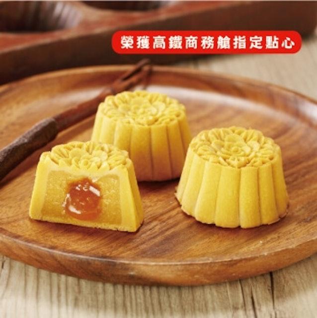 裕珍馨 桃山流心奶黃(四個) 1
