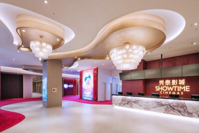 台中文心秀泰影城 丹普廳 1