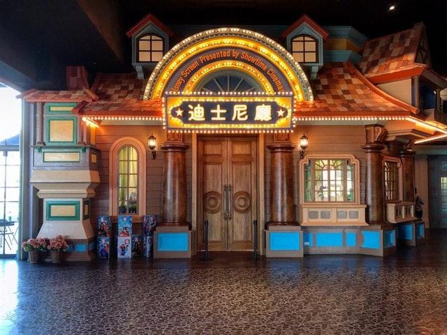 台中站前秀泰影城 迪士尼皮克斯動畫廳 1