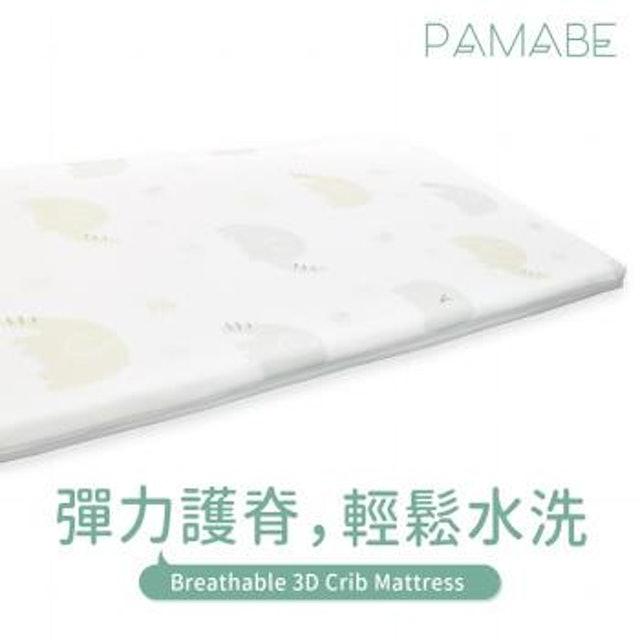 PAMABE 水洗透氣護脊嬰兒床墊/60x120x5cm 1