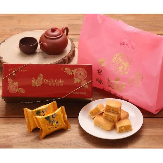 小潘蛋糕坊 鳳凰酥 1