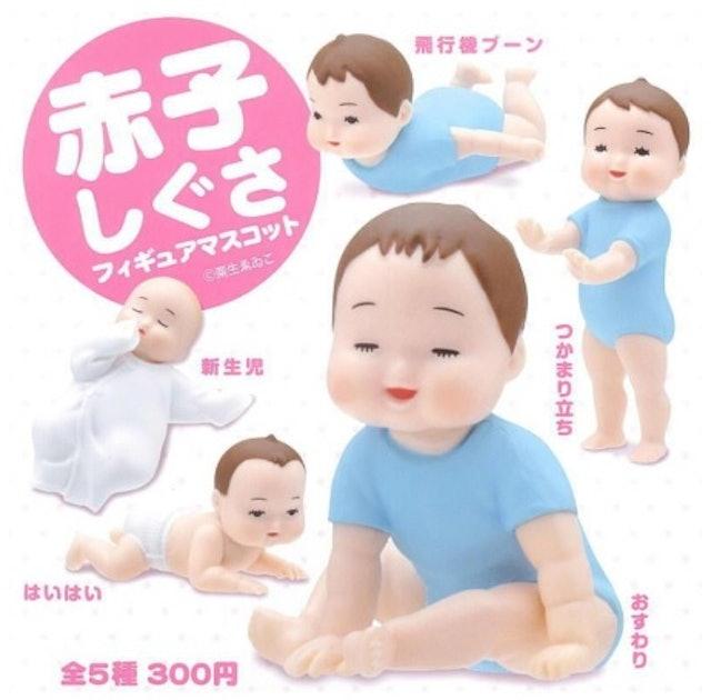 奇譚俱樂部 嬰兒動作集 1