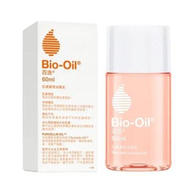 Bio-oil百洛 肌膚護理專家 專業護膚油/60mL 1