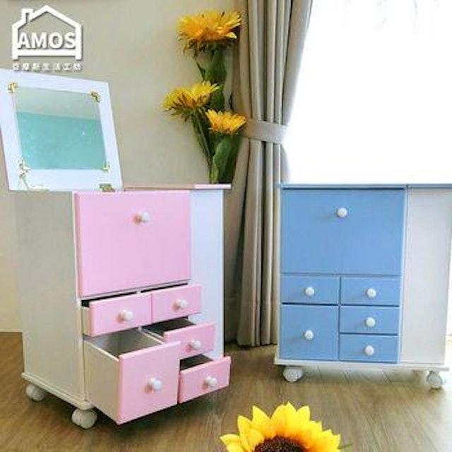 Amos亞摩斯 日系粉嫩色大型移動化妝櫃 1