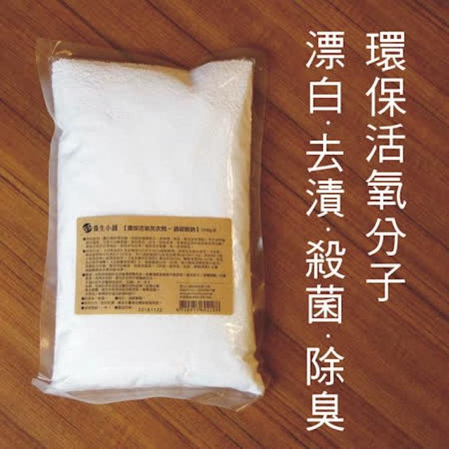 過碳酸鈉  1