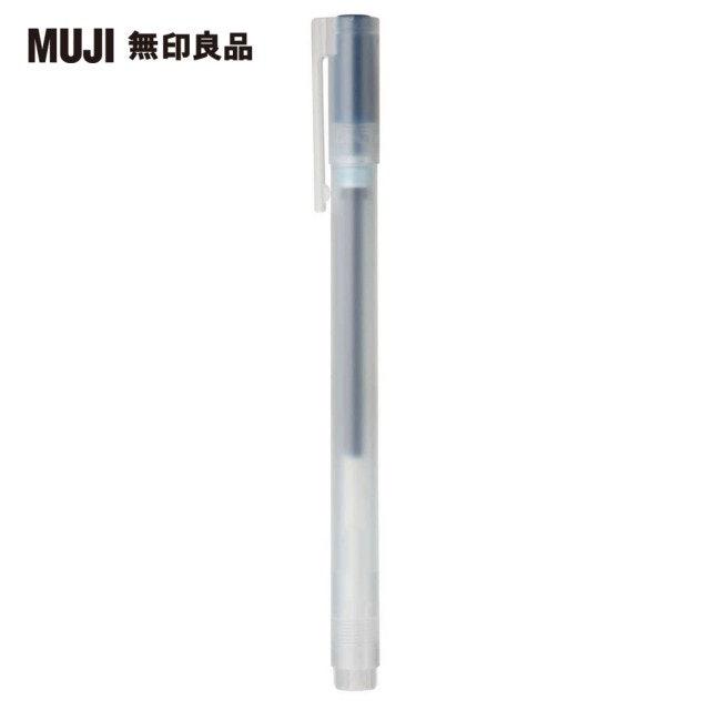 MUJI無印良品 膠墨中性筆 黑色 0.38mm 1