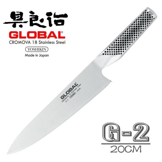 YOSHIKIN具良治 GLOBAL主廚刀 1
