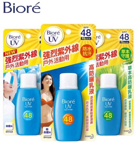 Biore蜜妮 高防曬乳液 1