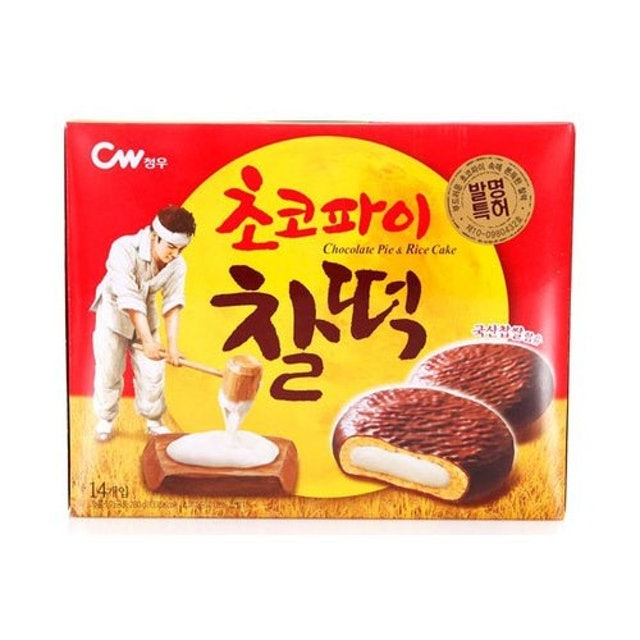 CW 巧克力派 1