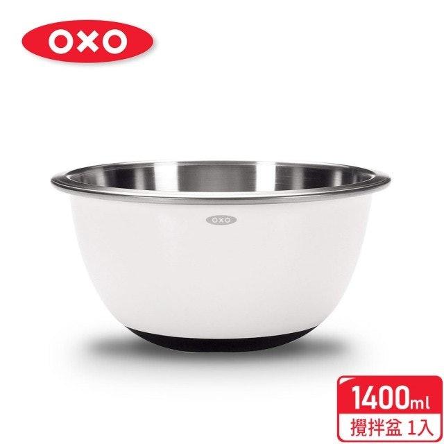 OXO 不鏽鋼止滑攪拌盆1.4L 1