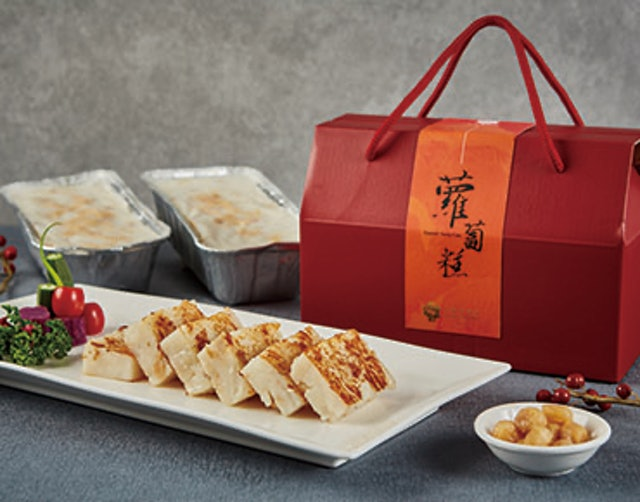 王朝大酒店玉蘭軒 干貝蘿蔔糕 1
