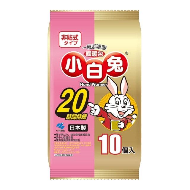 小林製藥 小白兔暖暖包 1