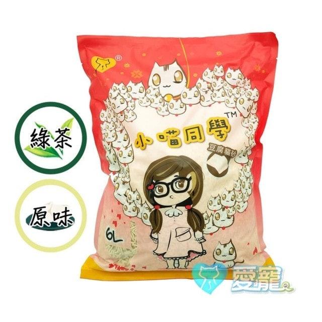 小喵同學  豆腐砂 1