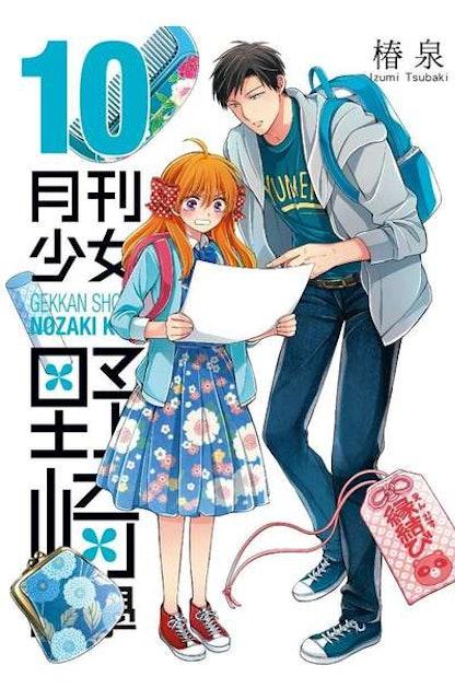 《月刊少女野崎同學》 1
