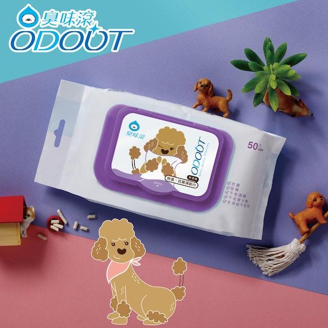 ODOUT臭味滾 狗用 除臭抑菌濕紙巾 1