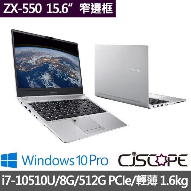 CJSCOPE喜傑獅 15.6吋筆電 1